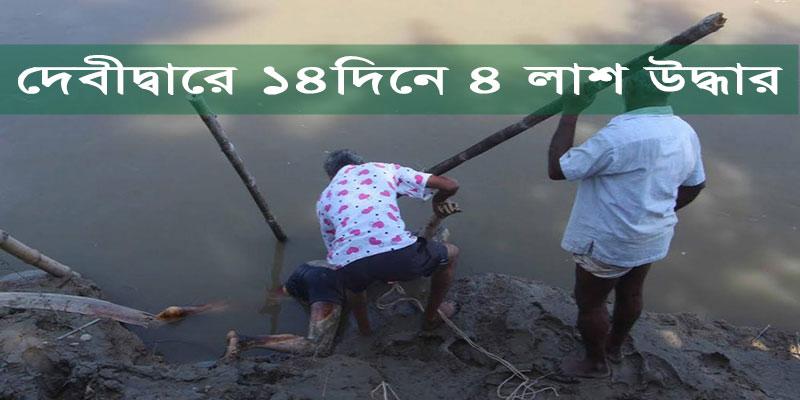 কুমিল্লার দেবীদ্বার